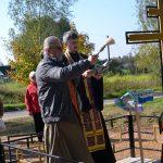 Освящен поклонный крест в деревне Ратутичи Борисовского района